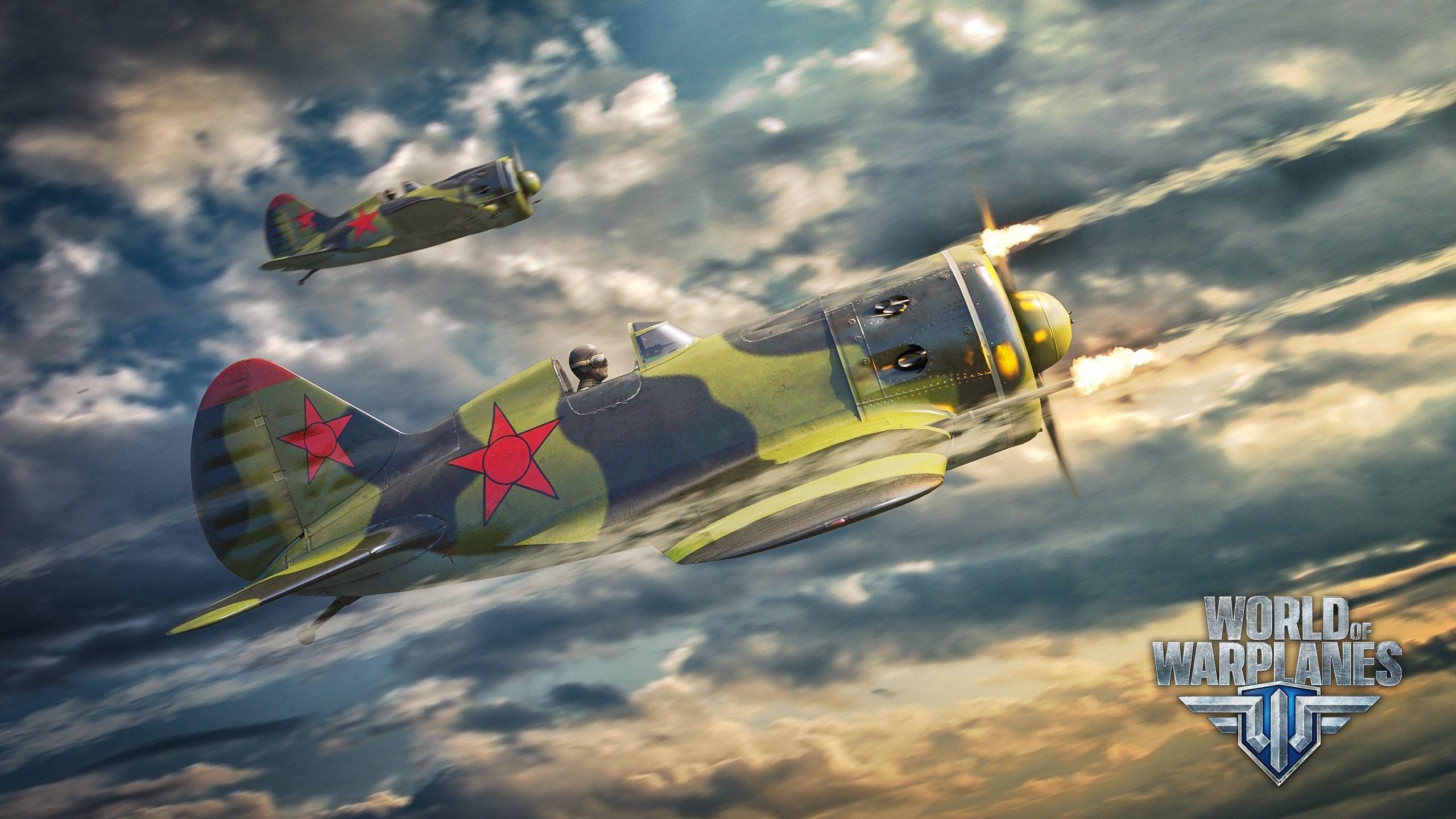 #1300239, Wallpapers for Desktop: World of Warplanes wallpaper