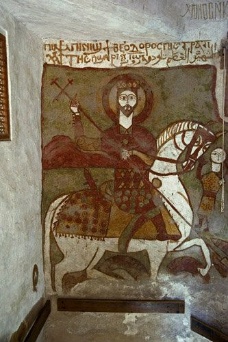 Coptic egypt st pauls monastery eighteenth century coptic wall painting in narthex of cave church