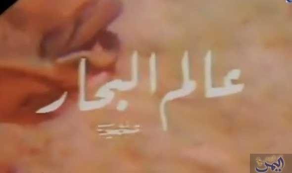 برنامج Arabic Calligraphy Calligraphy