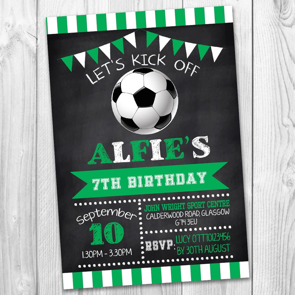 Boys girls football sport personalised party invitations