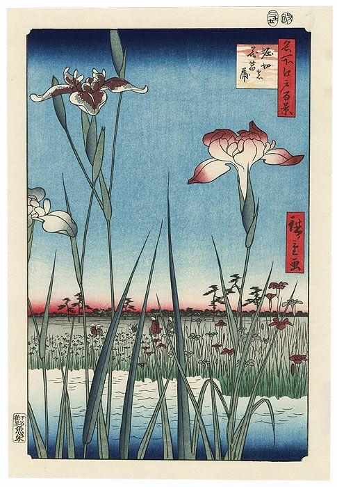 """Horikiri Iris Garden"" by Hiroshige (1797 - 1858); Japanese woodblock print #japan #art #japanese #beautiful #iris #garden #hiroshige"