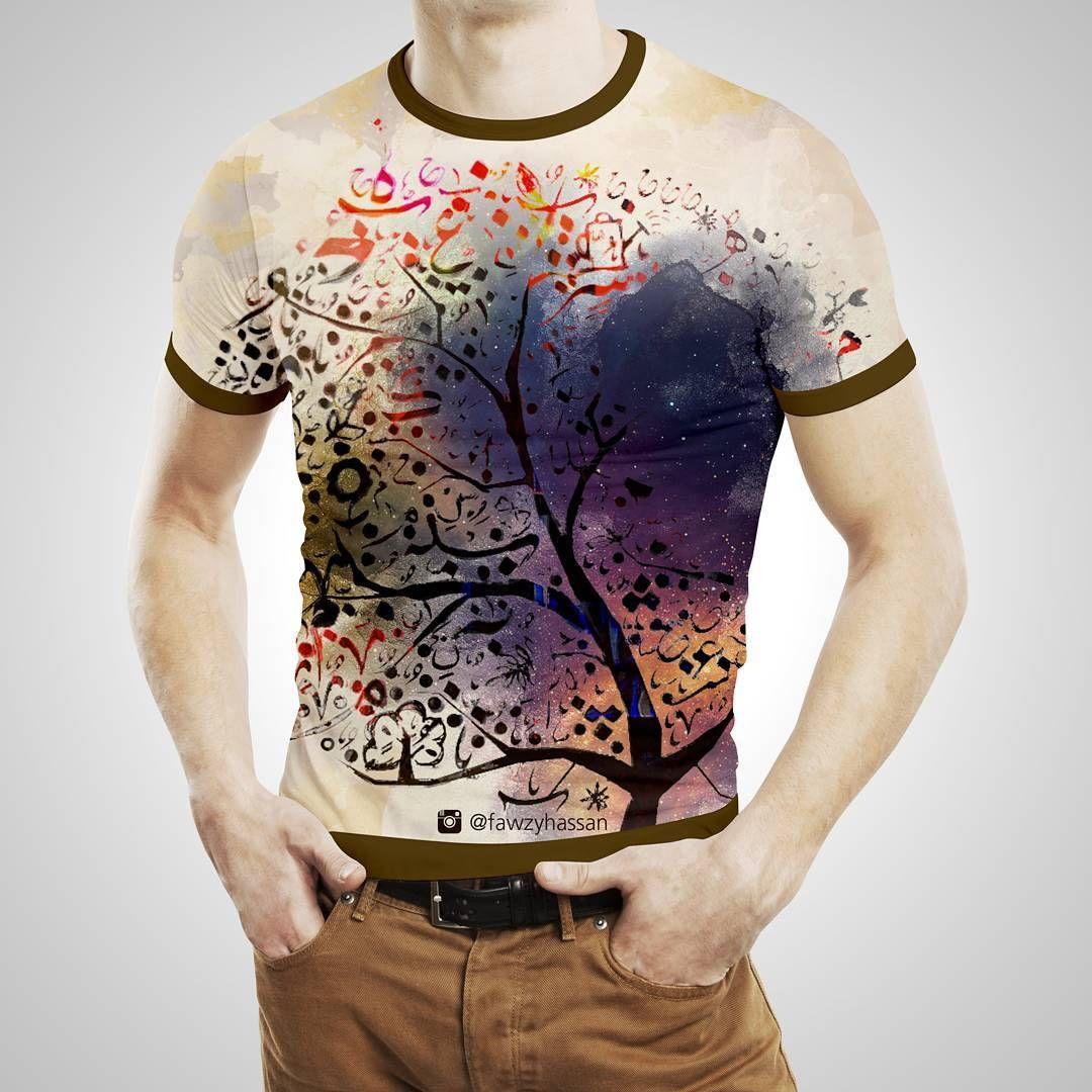 تي شيرت بس بالعربي تيشيرت تيشرتات حروف عربية مخطوطة مخطوطات تصميمات تصميمي فوتوشوب اليستريتور Mens Tops Mens Tshirts Fashion