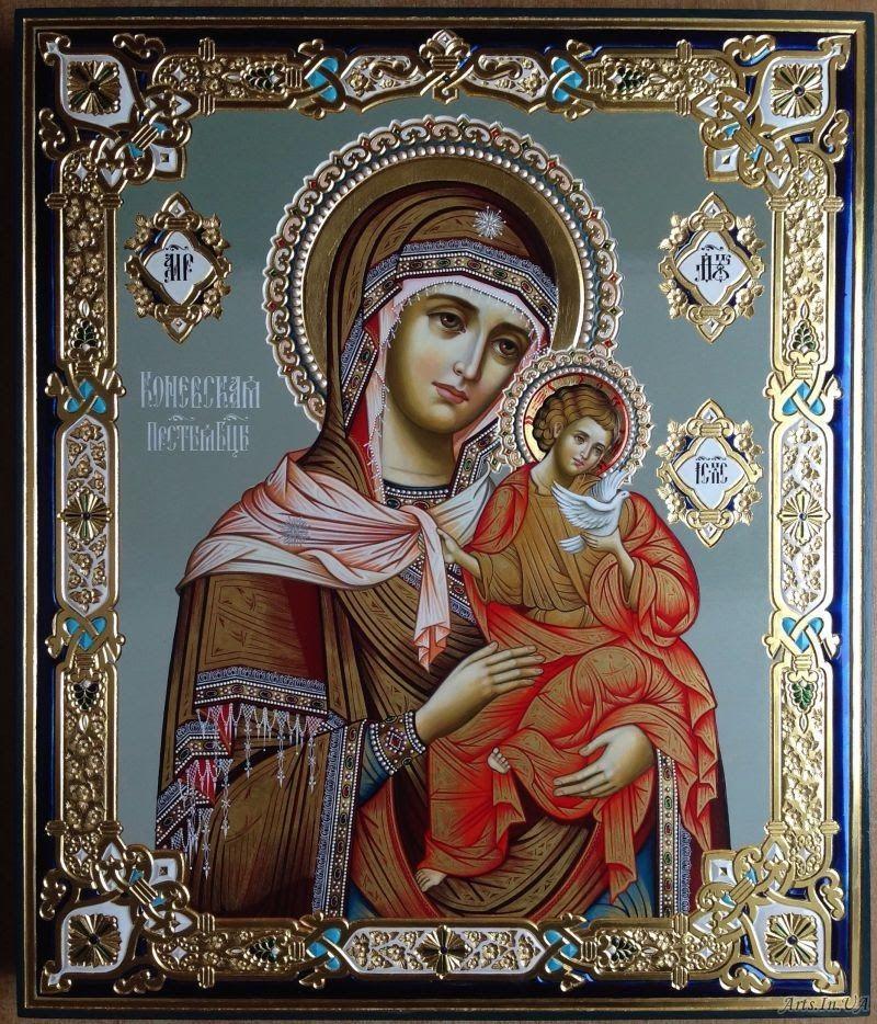 """Икона Божией Матери """"Коневская"""" Празднование: 23 июля Воссияла нам ..."""