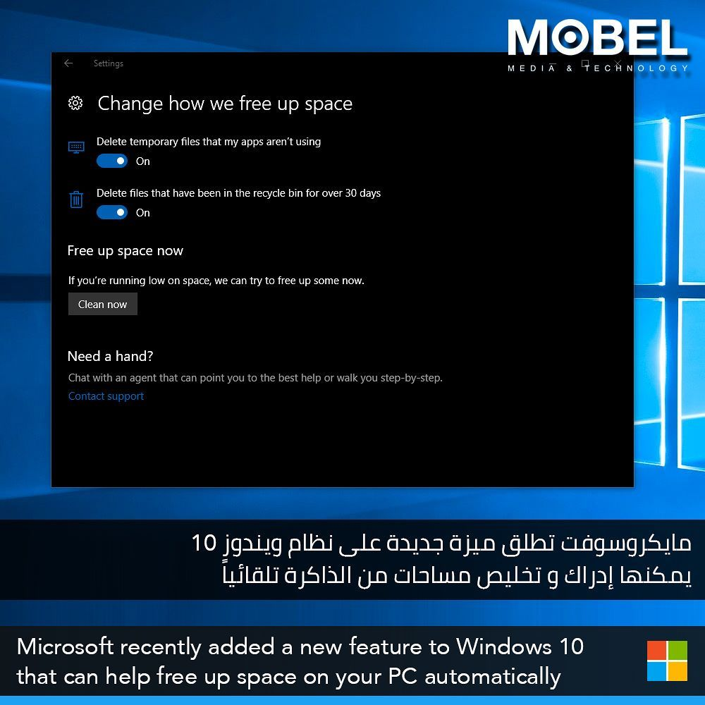 Microsoft recently added a new feature to #Windows10 that