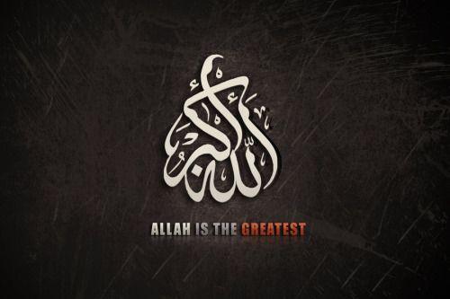 Tamaam Tarife us Allah ke liye hai jisne insaan ko apni tamaam makhluqat me subse ziyada izzat wa azmatwali makhluk karar diya. https://www.facebook.com/ahlesunnahtuljamaat/posts/415762115300672