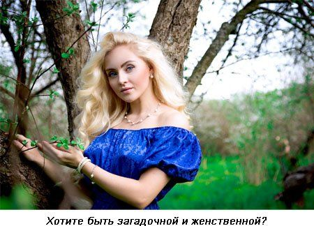 Сайты Знакомств Без Регистрации В Рыбинске На