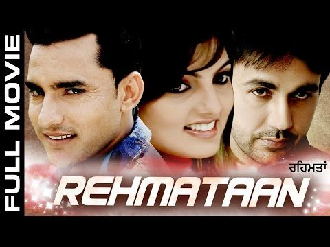 Rahasya Hindi Movie 2014 Online