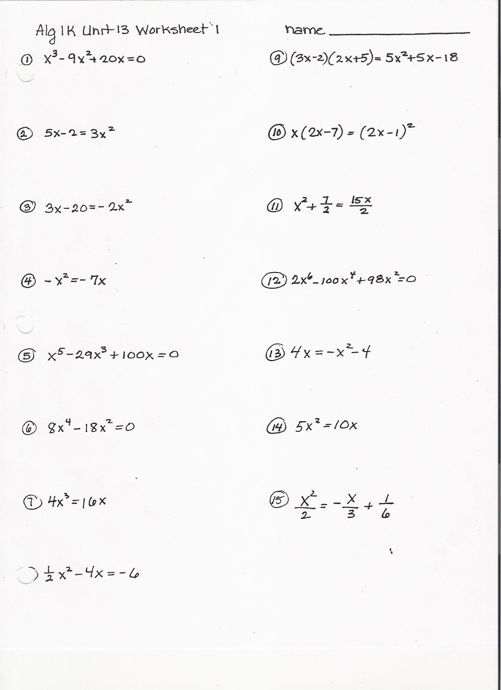 Factoring By Grouping Worksheet Answers 34 Algebra 2