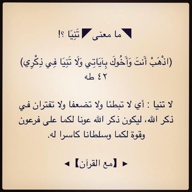 Desertrose Quran Kareem Quran Verses Quran Islamic Quotes