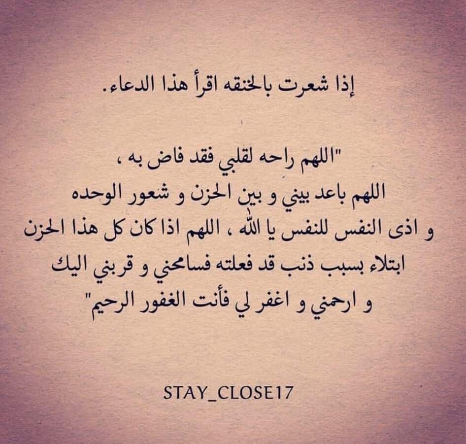 Pin By Ben Ali On Astus Tattoo Quotes Arabic Typing Quotes