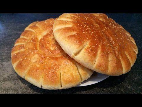 طريقة تحضير خبز منزلي من تقديم نادية الفيلالي Youtube Food Hamburger Bun Bun