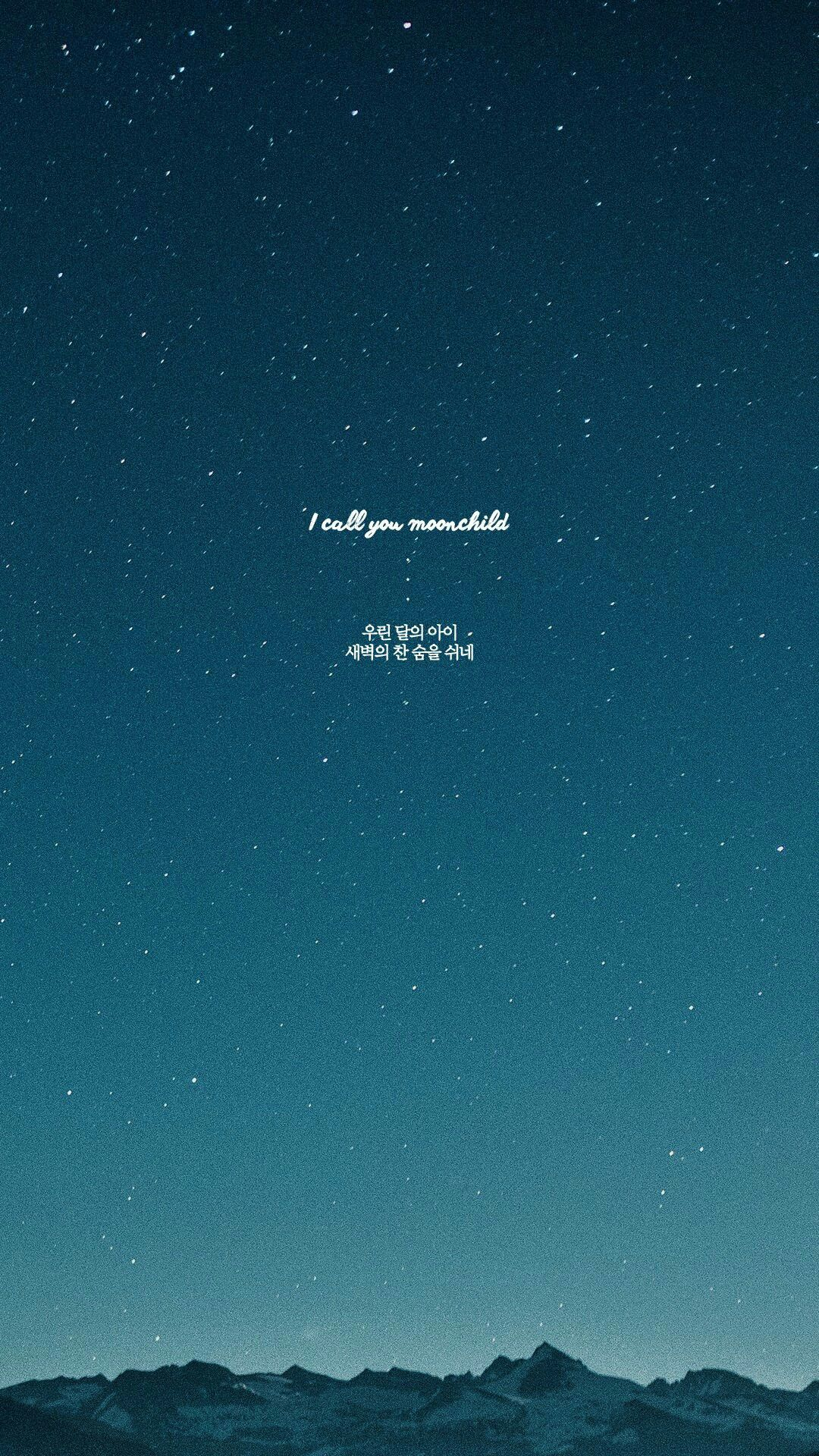 Pin By Dzesika C On Quotes Bts Bts Wallpaper Bts Lyric Iphone Wallpaper