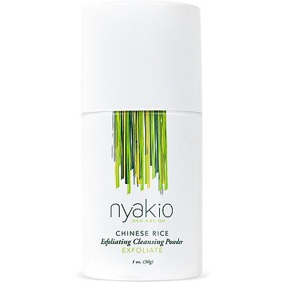 Chinese Rice Exfoliating Cleansing Powder by nyakio #6