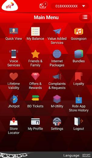 Robi eCare App Update packages, App, Offer