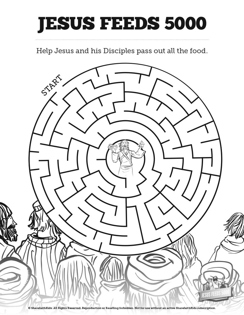 Jesus Feeds 5000 Bible Mazes: With just enough challenge