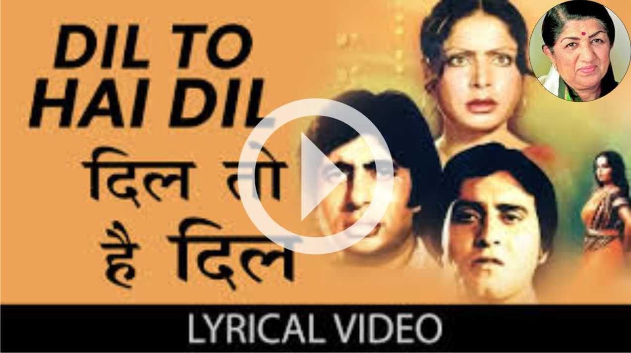 Mp3 download free mangeshkar file zip hindi lata songs Free Download