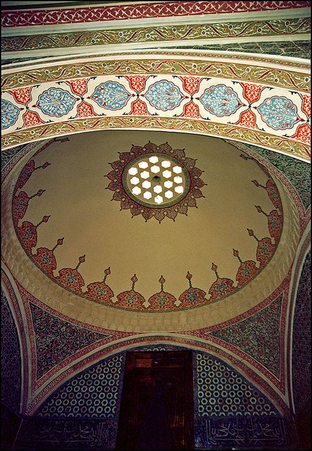 the beginnings of islamic art Islamic art includes the extensive use of decorated calligraphy and the use of arabesque, the geometrical repetition of vegetal or floral designs  a new classification of art became.