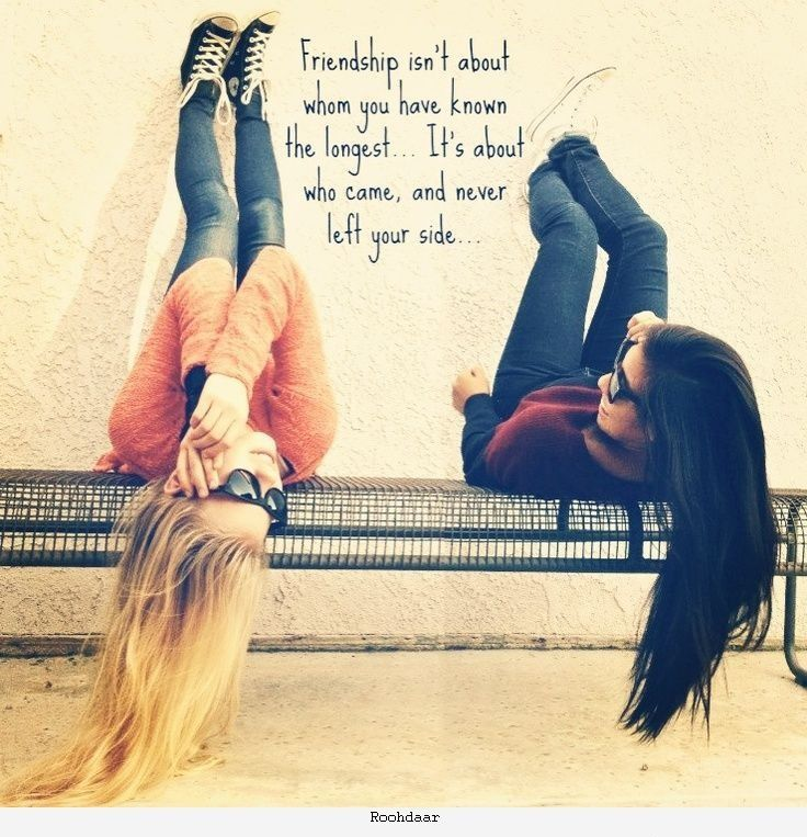 Friendship · Cool Friendship Quotes: ...