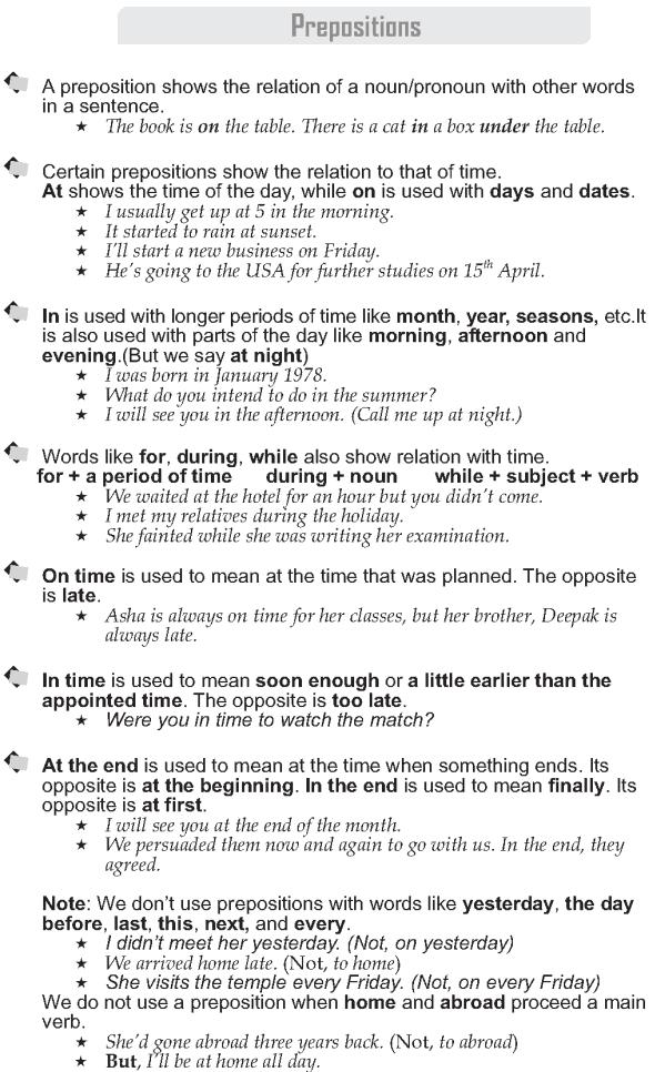 grade 9 grammar lesson 44 prepositions 1 english english grammar grammar grammar lessons. Black Bedroom Furniture Sets. Home Design Ideas