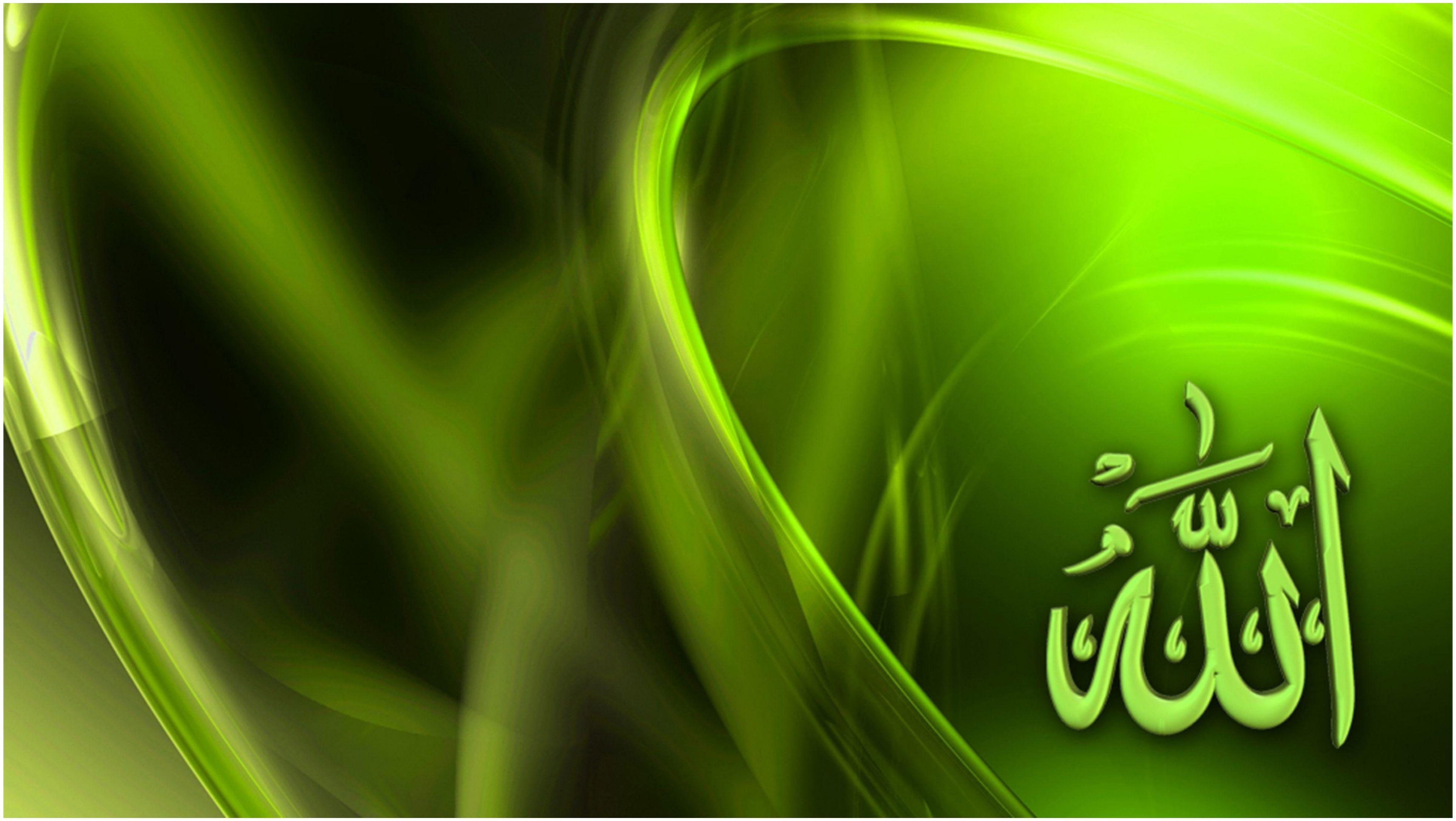 Allah Islamic Green Wallpapers Hd 9 Wallpapers Hd Green Wallpaper Islamic Wallpaper Hd Islamic Wallpaper