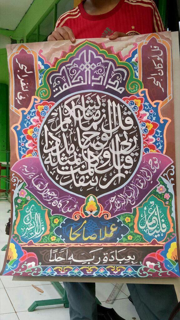 Pin oleh Mochamad Navik di kaligrafi dekorasi Kaligrafi