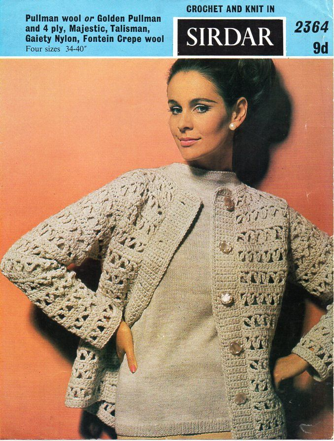 Womens crochet cardigan pattern crochet pattern pdf download ladies ...