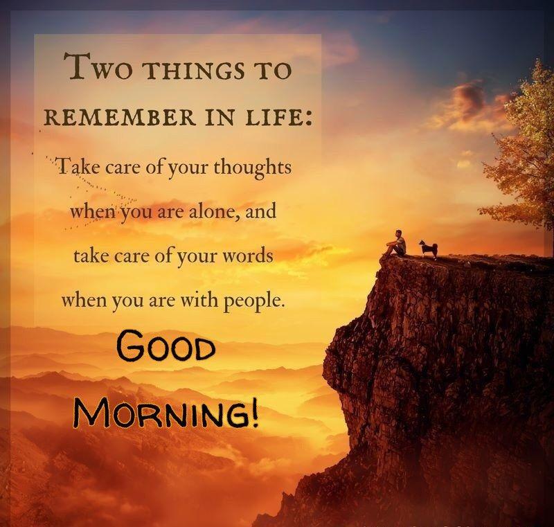 Good Morning Morning Yoga Quotes Morning Quotes Good Morning Quotes