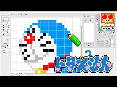 あつ森 ドラえもん おしゃれまとめの人気アイデア pinterest 摂子 武田 ドット絵 ドラえもん ピクセルアート