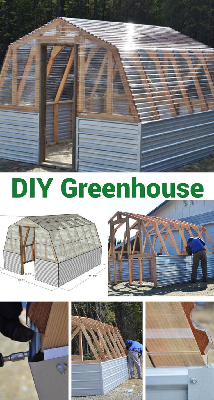 DIY Greenhouse  #diy #diygreenhouse #greenhouse #garden #freeplans #anawhite