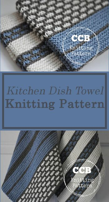 Kitchen Dish Towel Knitting Pattern Affiliate Link Arts