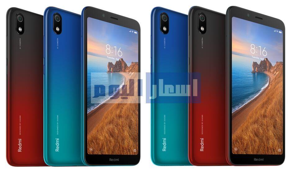 سعر ومواصفات شاومي ريدمي 7a مميزات هاتف Xiaomi Redmi 7a Xiaomi Electronic Products Phone