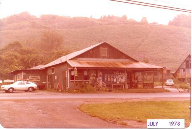 Old Hale Iwa And Waialua Photos History Hawaii Homes Vintage Hawaii Waialua