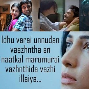 tamil movie quotes - Google Search