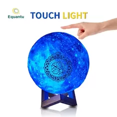 Quran Night Light Speaker Factory Buy Good Quality Quran Night Light Speaker Products From China In 2020 Touch Lamp Led Color Quran