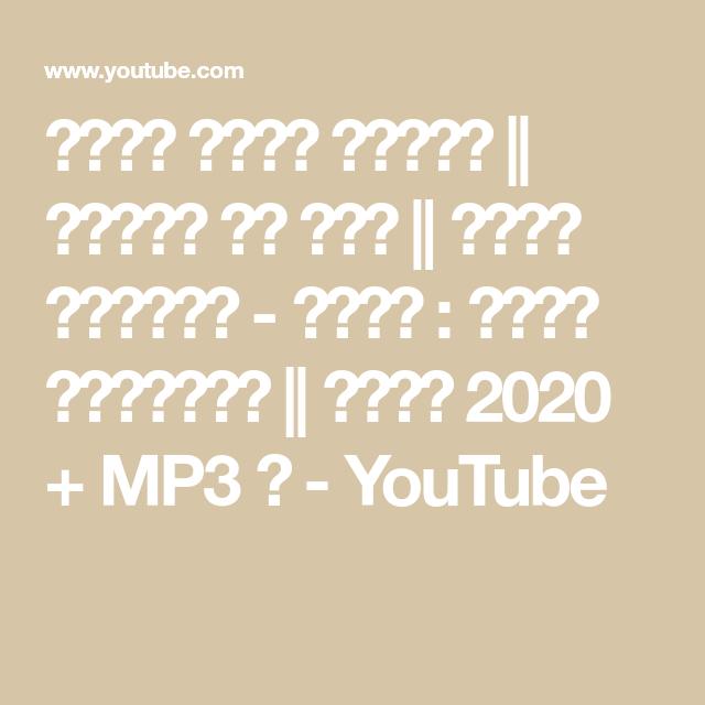 اجمل شيلة رايقه لاهنت يا حظي مجمل ومشكور اداء محمد المالكي جديد 2020 Mp3 Youtube Youtube Music