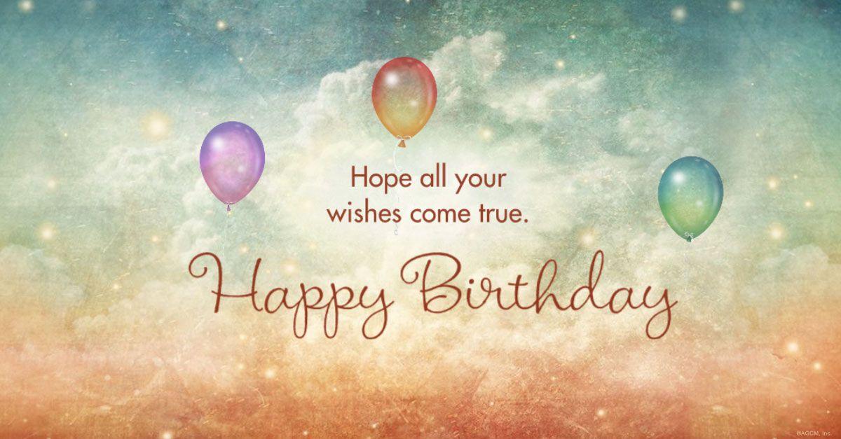 birthday balloons  interactive birthday ecard  happy