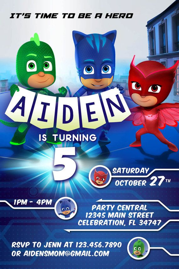 PJ Masks 1 Printable Birthday Party Invitation By PartyDesignsDIY
