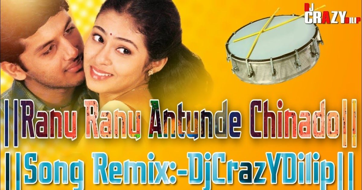 Telugu Dj Mix Mp3 Songs 2019 Free Download Telugu Folk Dj Songs Telugu Dj Remix Songs Telugu Mp3 Songs Telugu Folk Dj Songs Na Dj Mix Songs Songs Dj Songs