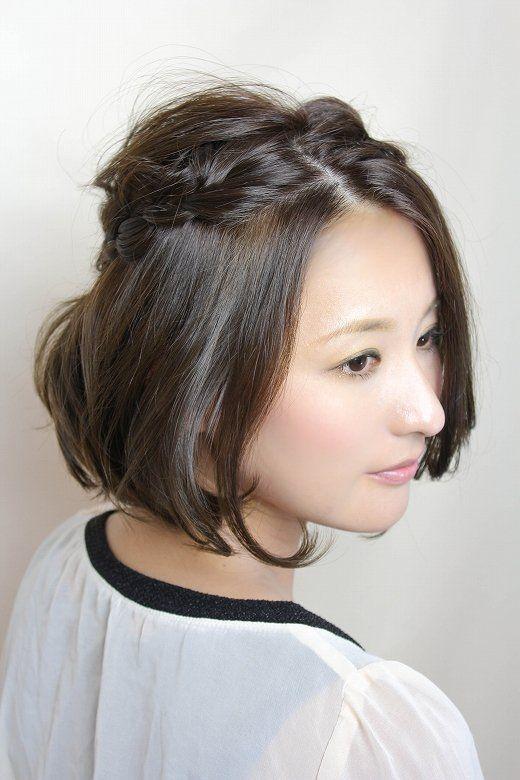 40 Peinados Super Lindos Y Faciles 編み込みショートヘア 短い髪