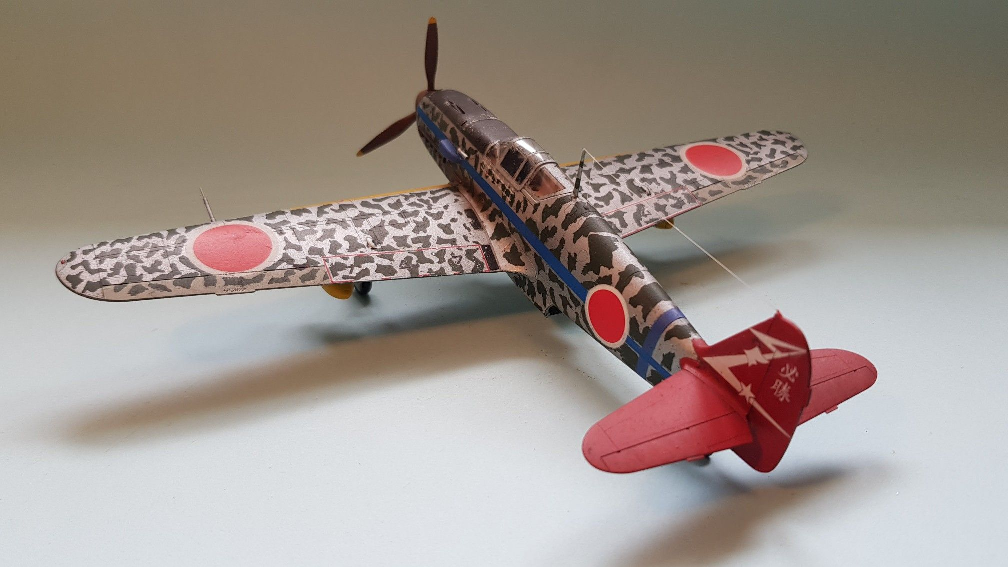 "Hasegawa 1/48 Japanese Ki61I Hein (Tony) ""244th fighter"