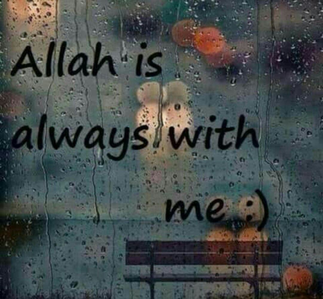 I'm not alone allah is always with me... Islamic love
