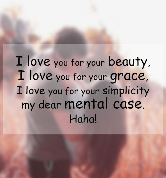 I Love You For Your Beauty Quotes Valentines Day