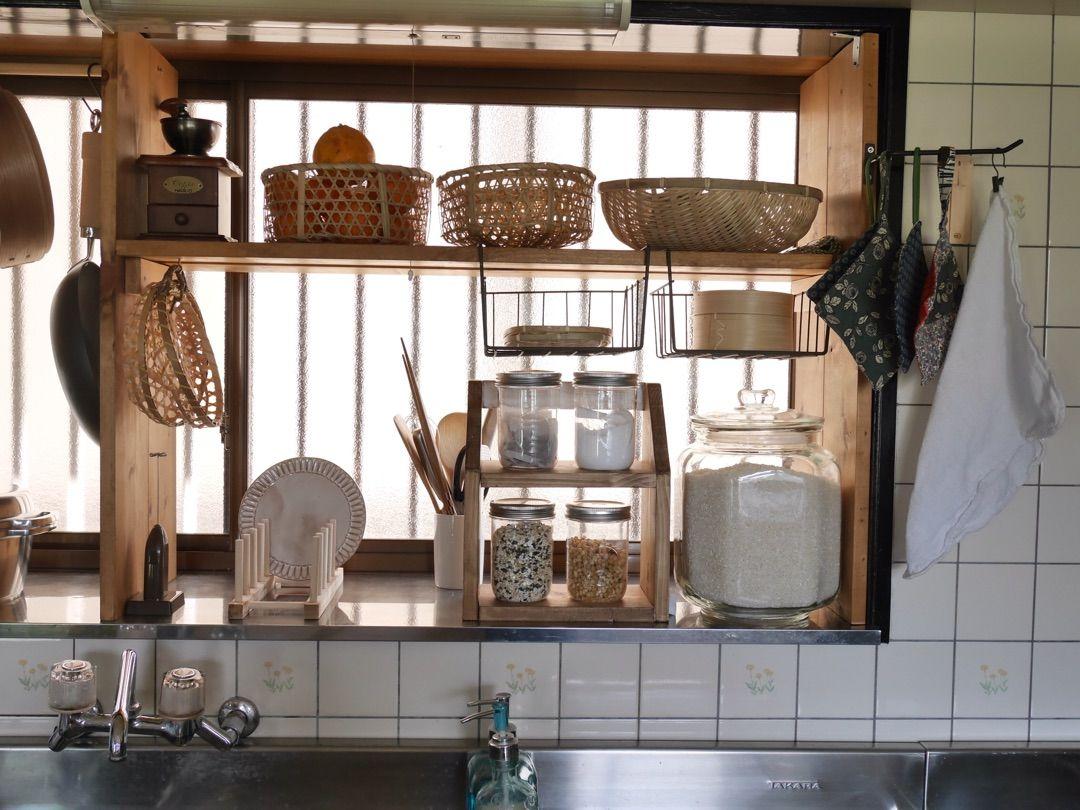 台所を使い易く 大きな出窓に大容量の収納棚をdiy 出窓 台所 造作