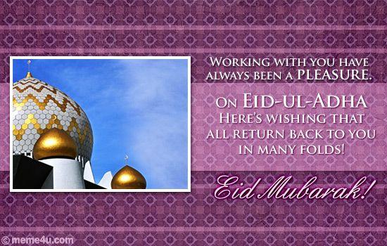 Pin by hamza arshad on eiduladha2017 pinterest eid eid ul adha business wishes m4hsunfo