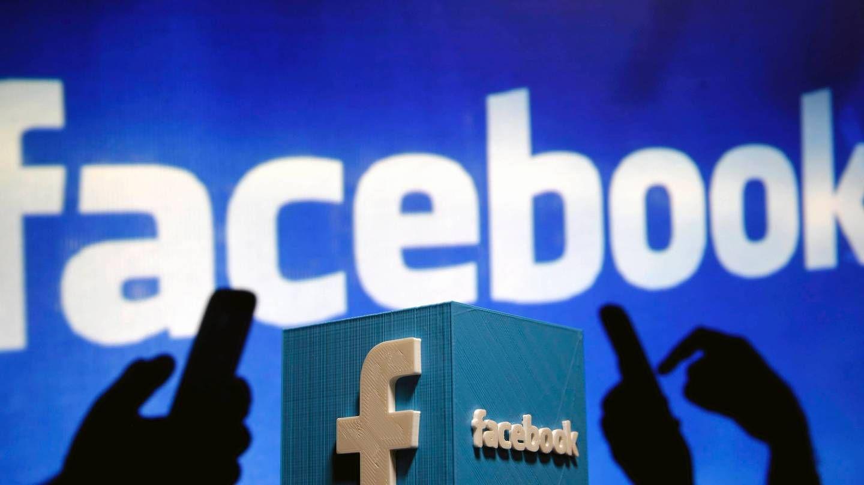 Har du annonser som forfølger deg på Facebook?
