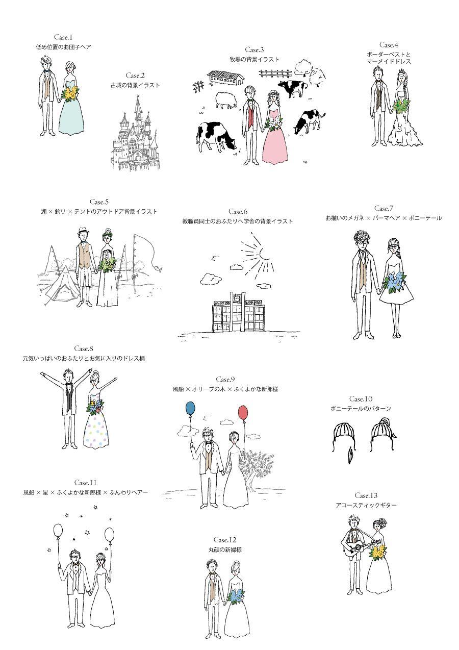こだわりのペーパーアイテムならフロムカルミン 結婚式のイラスト 結婚式 素材 フリー 結婚式 招待状 デザイン