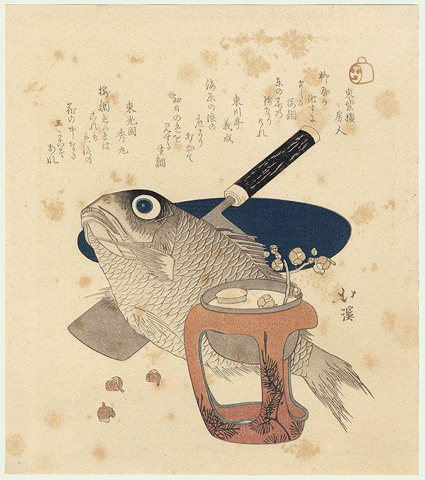Hokkei (1780 - 1850) Japanese Woodblock   Fish Surimono