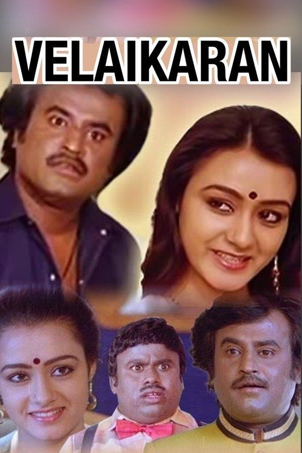 Velaikkaaran (1987)