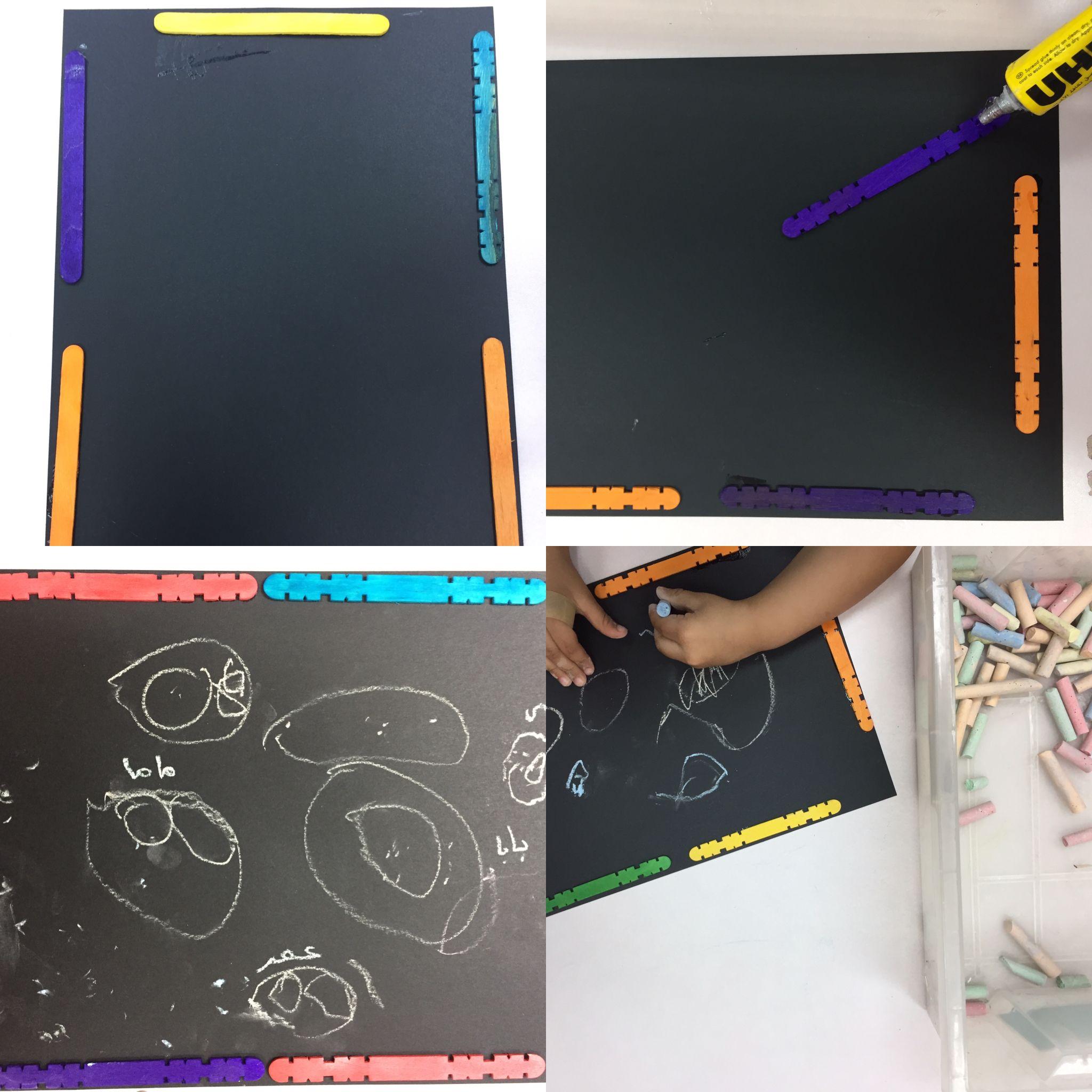 الأدوات ورق أسود أعواد ايس كريم ملونة غراء طباشير Electronic Products Electronics Laptop