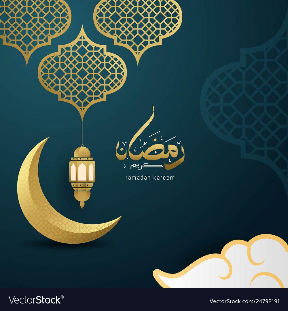 Ramadan Kareem Arabic Calligraphy Greeting Card Vector Image Ramadan Kareem Ramadan Cards Islamic Posters